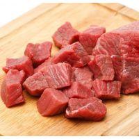 FRESH BEEF 1kg